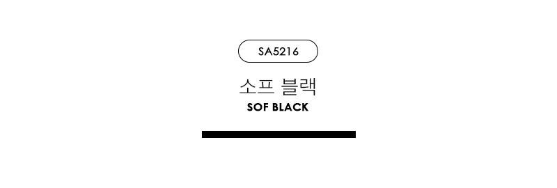 스컬피그(SKULLPIG) [SA5216]와이드 요가 팬츠 소프블랙/알라딘바지/하렘/항아리
