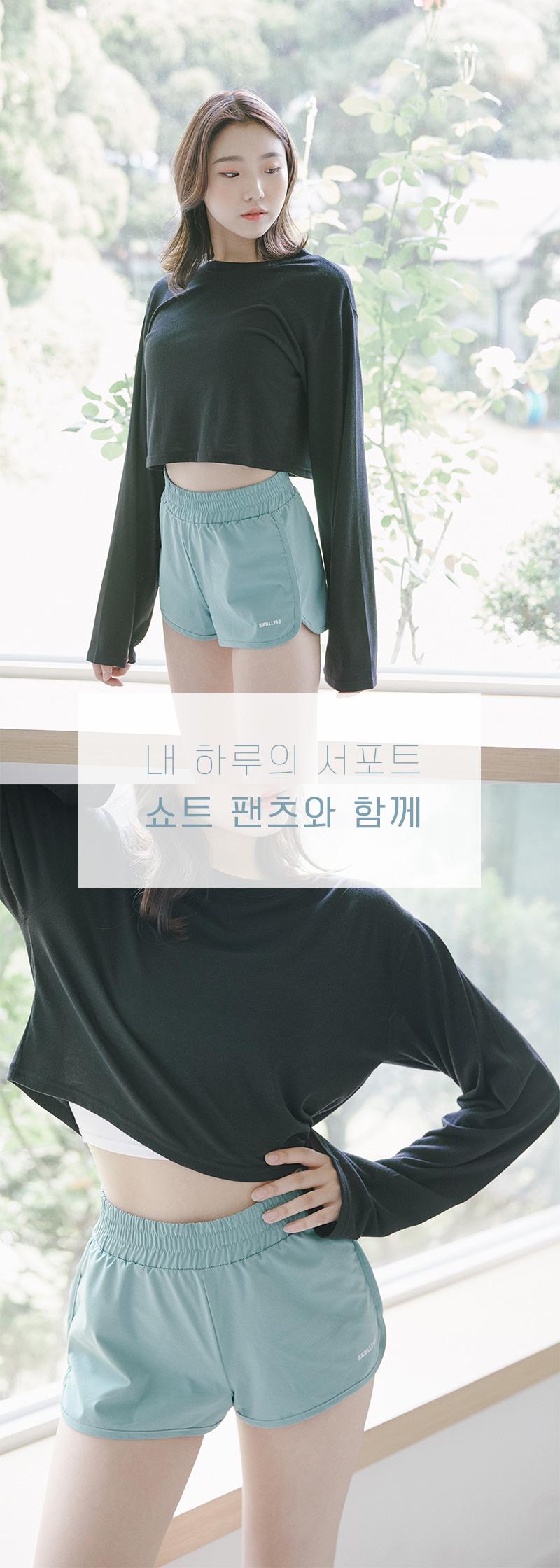 스컬피그(SKULLPIG) [SA5166] 쇼트팬츠 민트그레이/핫/반바지/래쉬가드