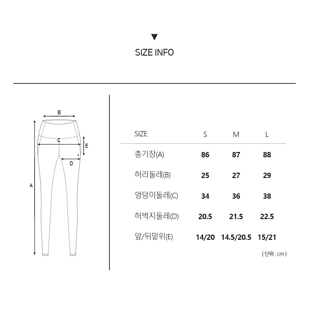 스컬피그(SKULLPIG) [SA4035] 제로레깅스 리얼블랙