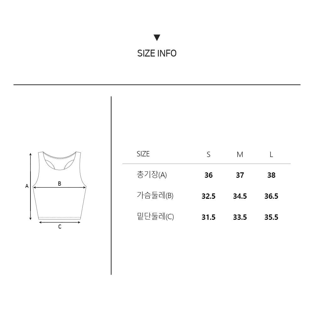 스컬피그(SKULLPIG) [SA4060] 베이직퍼펙션브라탑 허니머스타드
