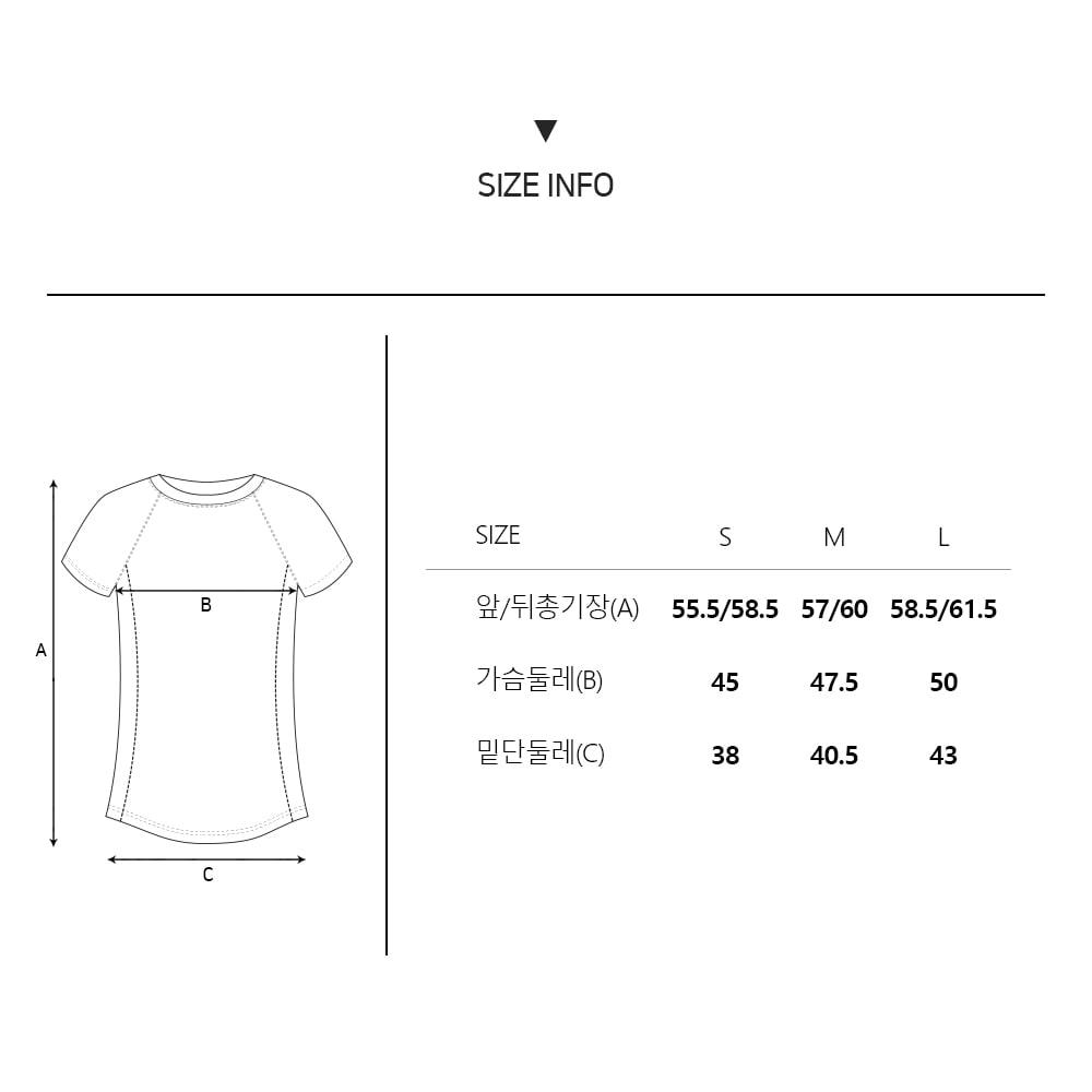 스컬피그(SKULLPIG) [SA4065] 리얼프레쉬티셔츠 블랙