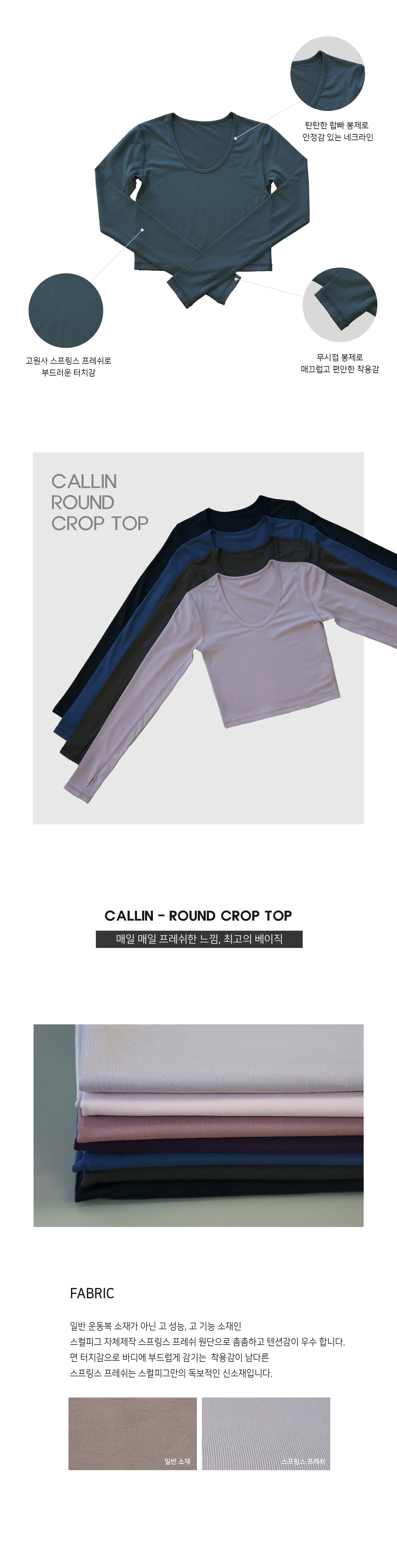 스컬피그(SKULLPIG) [SA4154] 콜린라운드 티셔츠 리얼블랙